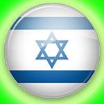 Israel www.nhandinhbongdaso.net