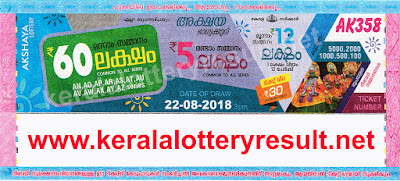 KeralaLotteryResult.net , kerala lottery result 22.8.2018 akshaya AK 358 22 august 2018 result , kerala lottery kl result , yesterday lottery results , lotteries results , keralalotteries , kerala lottery , keralalotteryresult , kerala lottery result , kerala lottery result live , kerala lottery today , kerala lottery result today , kerala lottery results today , today kerala lottery result , 22 08 2018 22.08.2018 , kerala lottery result 22-08-2018 , akshaya lottery results , kerala lottery result today akshaya , akshaya lottery result , kerala lottery result akshaya today , kerala lottery akshaya today result , akshaya kerala lottery result , akshaya lottery AK 358 results 22-8-2018 , akshaya lottery AK 358 , live akshaya lottery AK-358 , akshaya lottery , 22/8/2018 kerala lottery today result akshaya , 22/08/2018 akshaya lottery AK-358 , today akshaya lottery result , akshaya lottery today result , akshaya lottery results today , today kerala lottery result akshaya , kerala lottery results today akshaya , akshaya lottery today , today lottery result akshaya , akshaya lottery result today , kerala lottery bumper result , kerala lottery result yesterday , kerala online lottery results , kerala lottery draw kerala lottery results , kerala state lottery today , kerala lottare , lottery today , kerala lottery today draw result