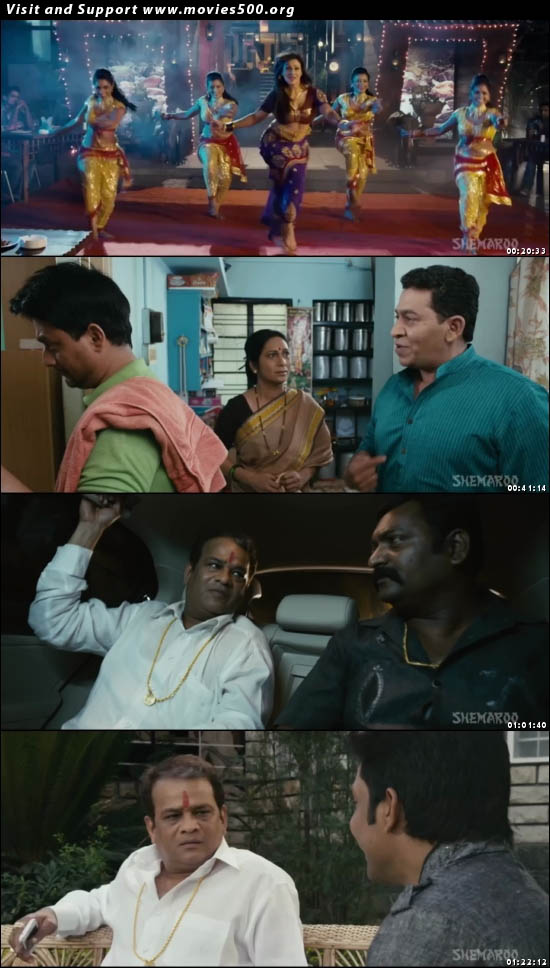 Govinda 2013 Marathi Movie Download HD at movies500.me