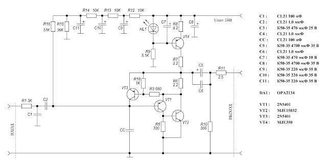 Схема однотактного буфера для работы с ламповым предварительным усилителем