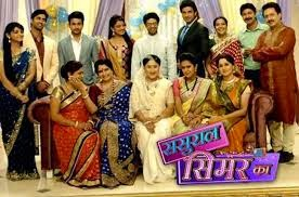 Sasural Simar Ka tv serial, star cast TRP rating this week, actress, actors photos
