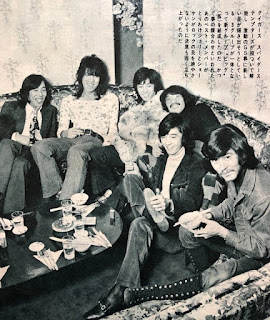 The band PYG, Takayuki Inouye with glasses and mustache here. Hiroshi Ogcuhi second from left.