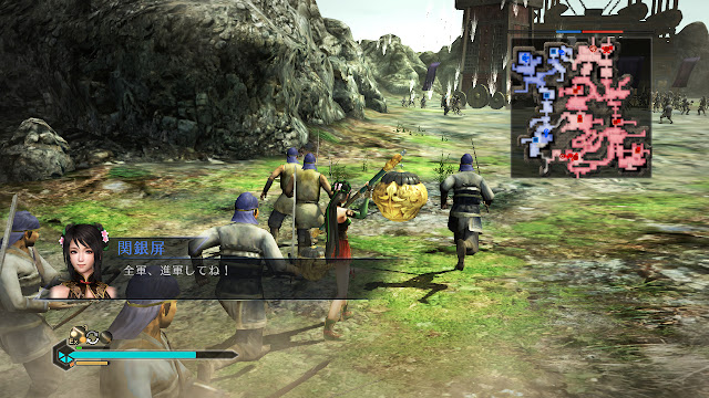 Dynasty Warriors 8 Empires PC Download Full Version Gameplay 1