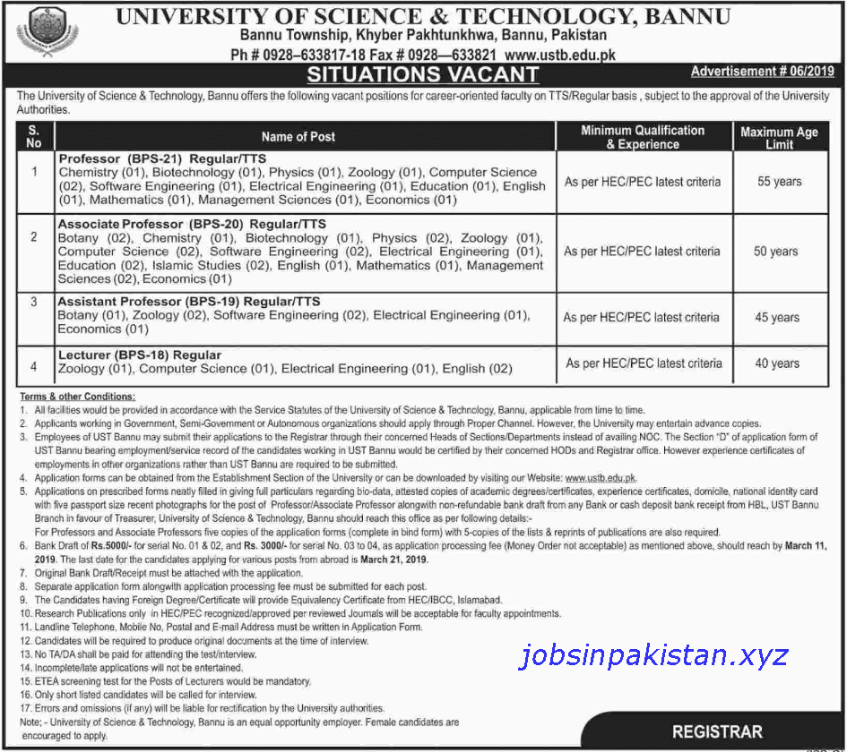 Advertisement for the UST Bannu Jobs 2019