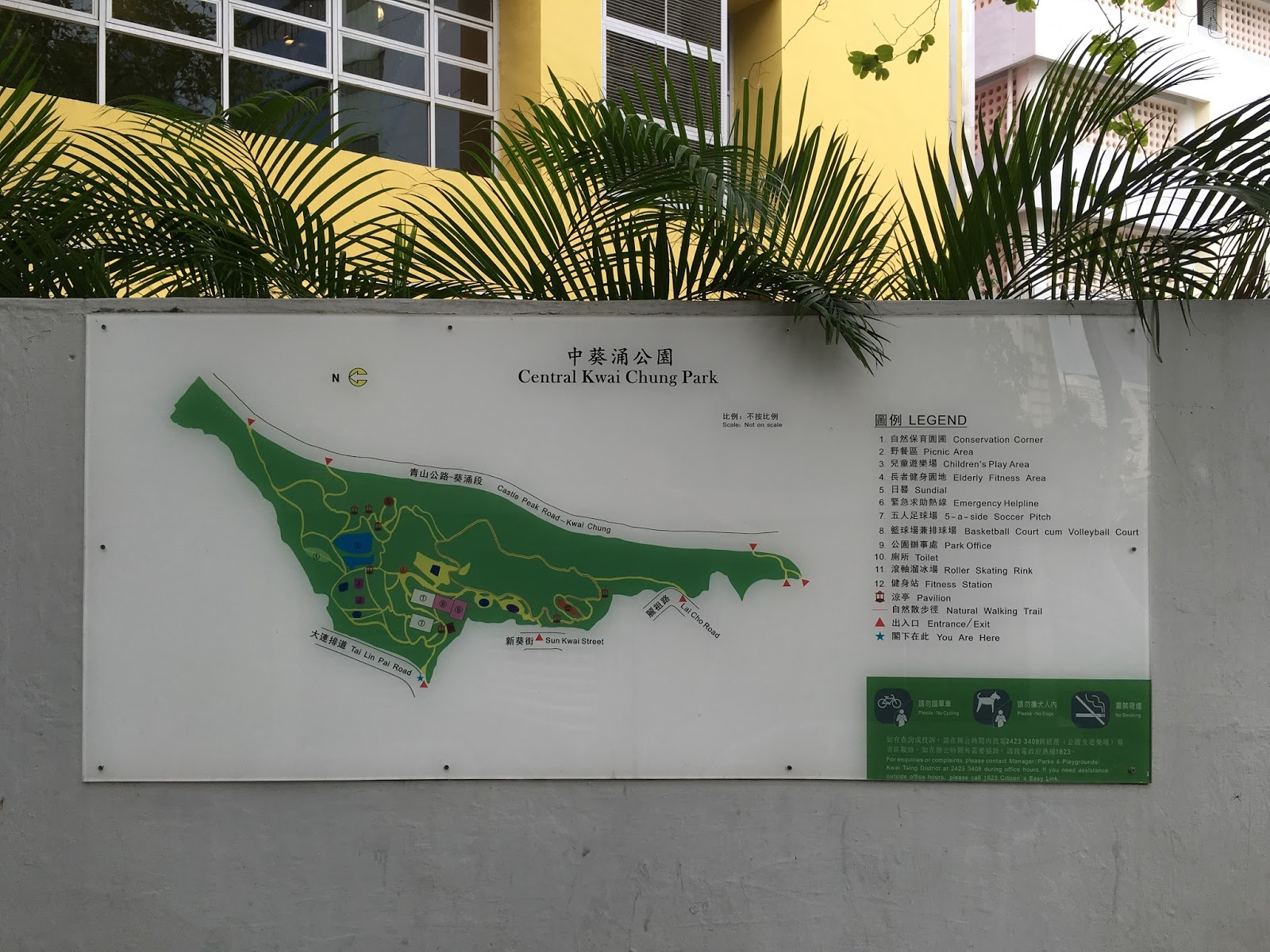 Soldier 的世界: 中葵涌公園及牛池灣公園