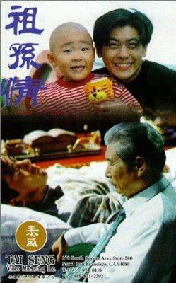 Hai Sahabat Animasi dan Movie, Nostalgia yuk dengan Film-Film Boboho berikut Ini :
