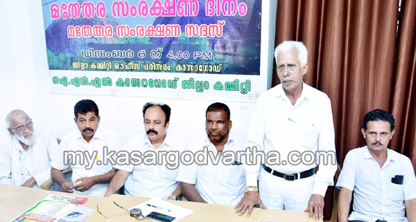 INL Dec 6 day marked, Kerala, News, Kasargod, INL.
