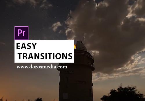 قوالب بريمير قالب انتقالات جديدة بسيطة لبرنامج الادوبي بريمير easy transitions  premiere pro templates