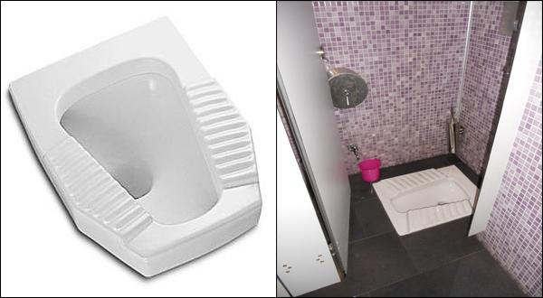 Image result for vaso sanitário turco