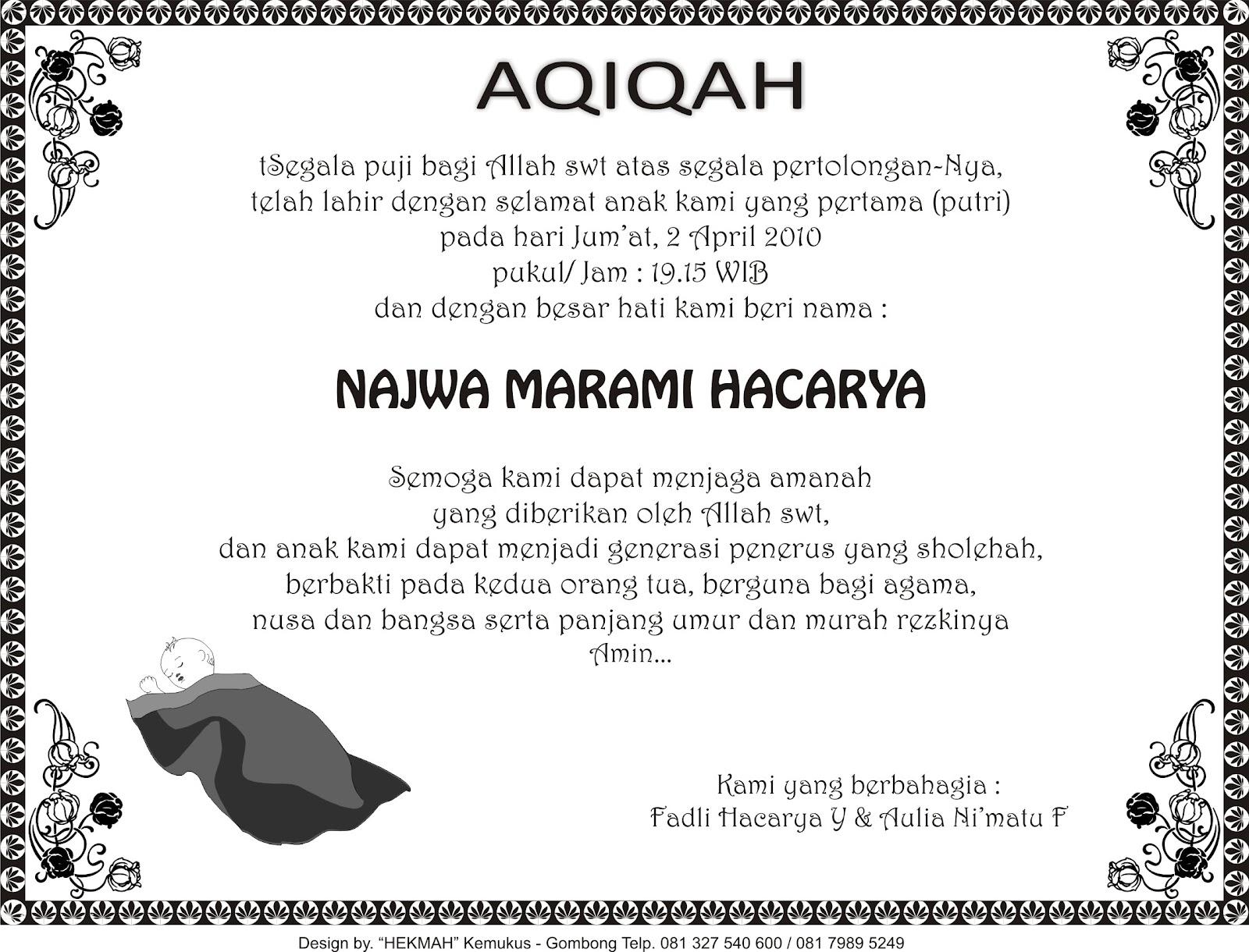 Contoh Surat Aqiqah Word Suratmenyurat Net