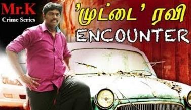 Mr. K Crime Series 11 | Muttai Ravi Encounter