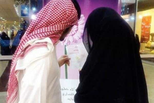 New Conditions for Saudi marrying Foreigners