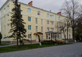 Миргород. Санаторий «Радужный»