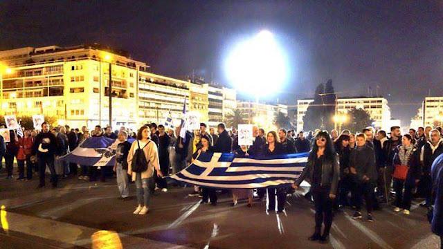 Συγκέντρωση στο Σύνταγμα για τον Κωνσταντίνο Κατσίφα ( βίντεο)
