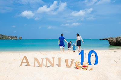 結婚10周年 沖縄旅行 写真撮影