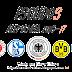 Pack Escudos TCM Brasfoot 2017 - Alemanha 2016-17