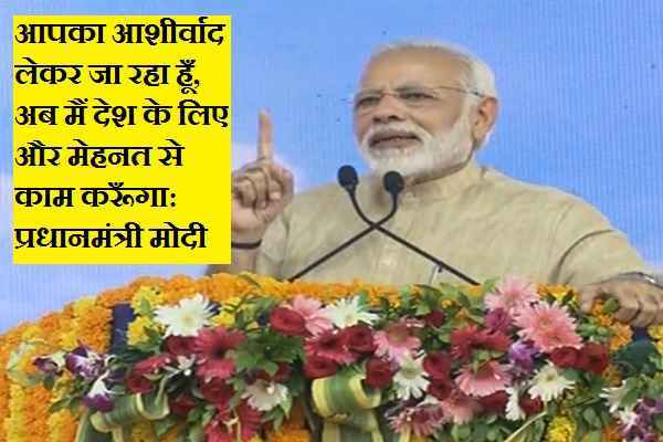 pm-modi-get-energy-from-vadnagar-to-work-more-for-country