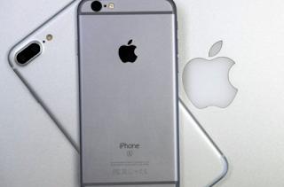 اخترقت شركة آبل iPhone