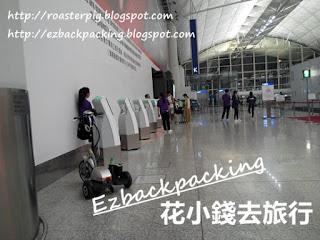 香港機場T1香港航空櫃台