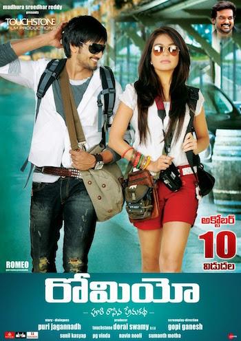 Romeo 2014 UNCUT Dual Audio Hindi Movie Download