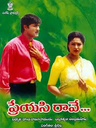 Preyasi Raave (1999)