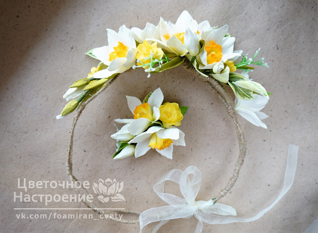 веночек с цветами из фоамирана