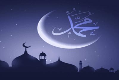 Kumpulan Puisi Islami Tema Maulid Nabi Muhammad S.A.W