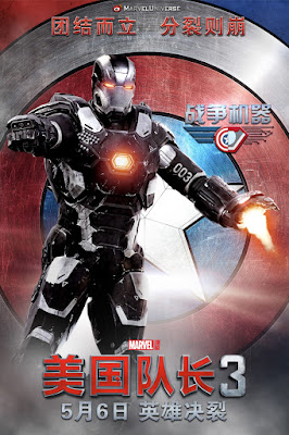 Captain America Civil War International Character Movie Poster Set - War Machine