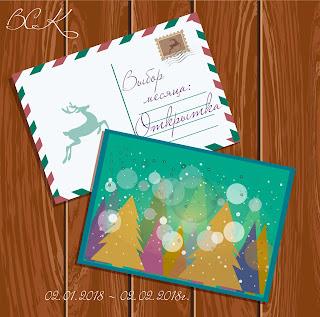 по 02,02 - открытки