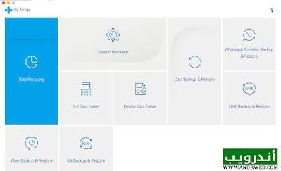 طريقة عمل نسخة احتياطية للاندرويد على الكمبيوتر, عمل نسخة احتياطية للاندرويد على الكمبيوتر 2018, برنامج لاخذ نسخة احتياطية للاندرويد, برنامج لعمل backup للاندرويد على الكمبيوتر, عمل نسخة احتياطية للروم الاندرويد على الكمبيوتر