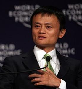 Jack Ma Pebisnis IT