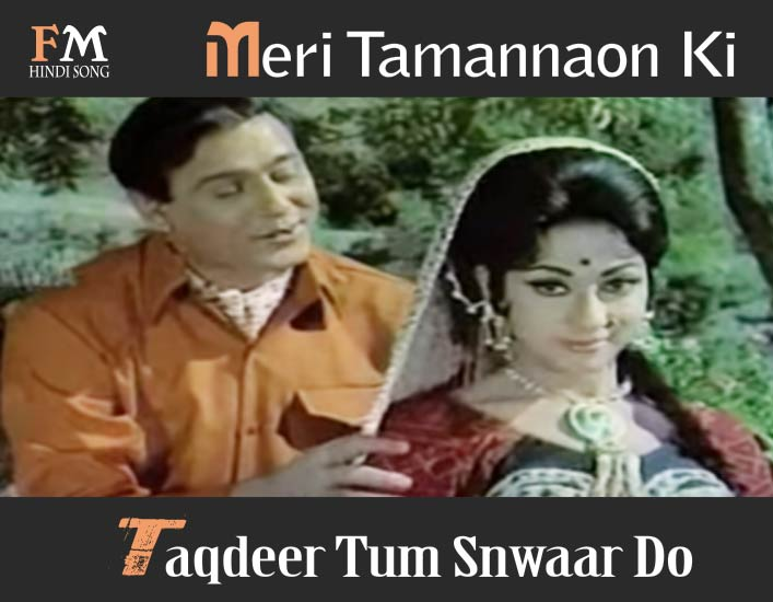 Meri-Tamannaon-Ki-Taqdeer-Holi-Aaee-Re-(1970)