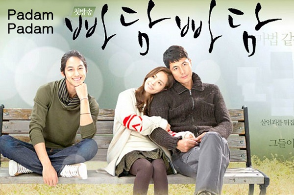Drama Korea Terbaik padam padam