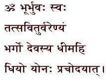 Hanuman chalisa anuradha paudwal (full song) anuradha paudwal.