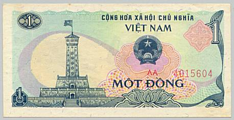 1 đồng 1985