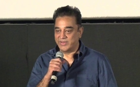 Will Actor Kamal be Arrested ?
