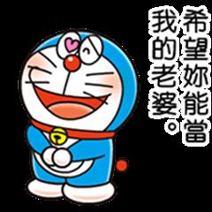 Doraemon: Moving Love Quotes!