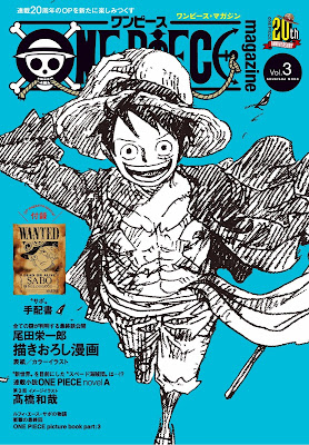 ONE PIECE magazine Vol.1-3 raw zip dl