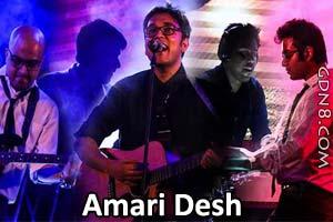 Amari Desh - Anupam Roy - Crossroads