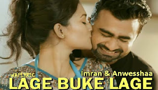 Lage Buke Lage Song Lyrics