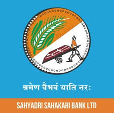 Sahyadri Sahakari Bank Limited Recruitment 2018 thesahyadribank.com Assistant General Manager, Officer & Clerk – 73 Posts Last Date 2nd July 2018