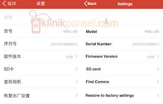 Cara Menambah Bahasa Indonesia di HP Xiaomi