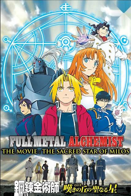 Fullmetal Alchemist: The Sacred Star of Milos 01/01 [Pelicula] [Sub Es