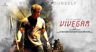 Vivegam Surviva Song Free Download