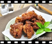 http://caroleasylife.blogspot.com/2016/09/chinese-fried-chicken.html