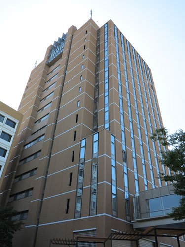 Meijo University Tower 75