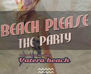 "Beach Please ""THE PARTY"" | Το απόλυτο καλοκαιρινό Party έρχεται στην παραλία των Βατερων Λέσβου!- Τετάρτη 8 Αυγούστου"
