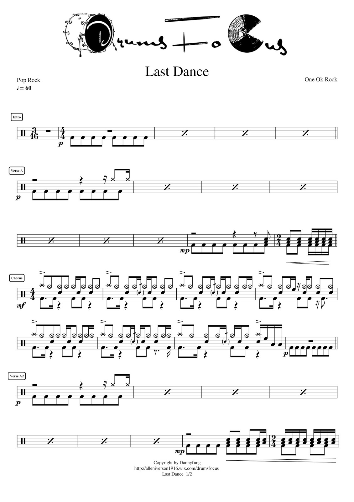 STAR MUSIC 星級音樂  結他譜 • 鼓譜 • 樂譜分享地: One Ok Rock - Last Dance (鼓譜)