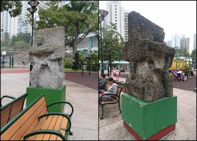 對比2011年及近日照片(右),怪石似是變得「瘦削」