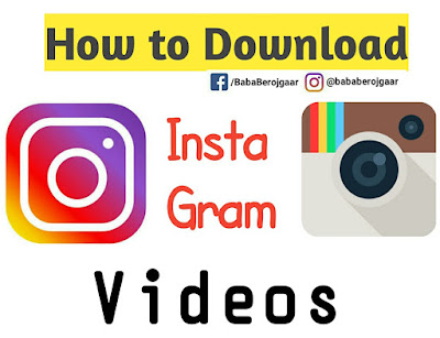 How to download Instagram Videos